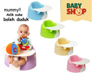 anbebe-baby-seat-baby-chair